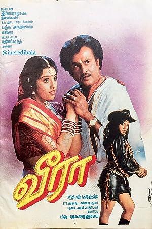 Veera movie, song and  lyrics