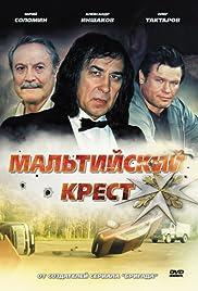 Maltiyskiy krest Poster