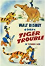 Tiger Trouble