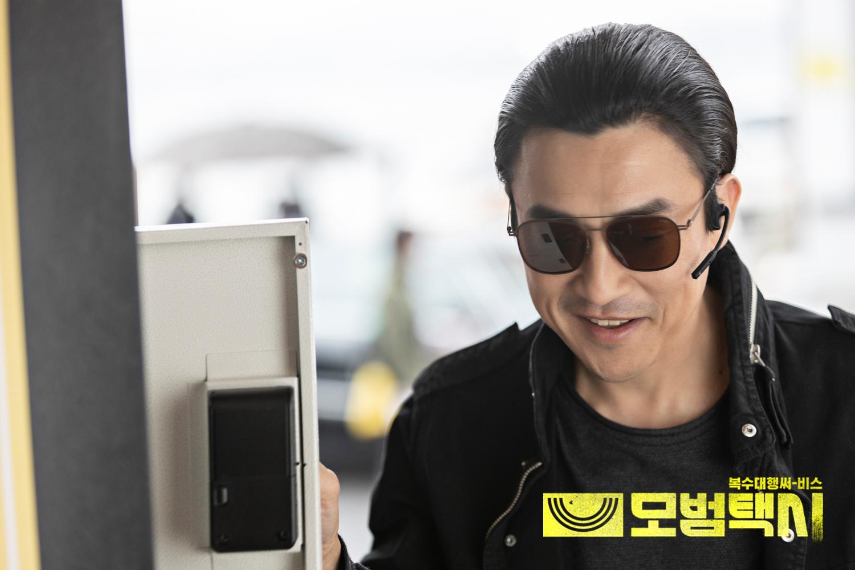 Jang Hyuk-jin in Mobeomtaeksi (2021)
