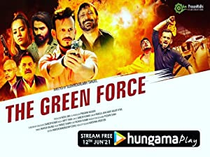 The Green Force Mission 14th March movie, song and  lyrics