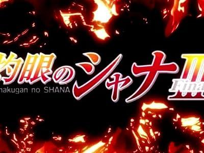 High quality movie downloads for free Ushinawareta sonzai by [UltraHD]