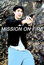 Mission on Fire