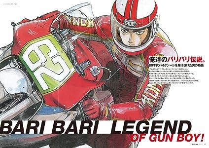 1080p movies trailers download Baribari Densetsu [iTunes]