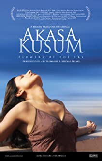 Flowers of the Sky (2008)