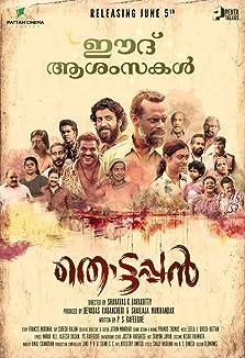 Thottappan (2019)