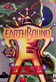 EarthBound(1994) Poster - Movie Forum, Cast, Reviews