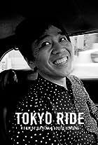 Tokyo Ride