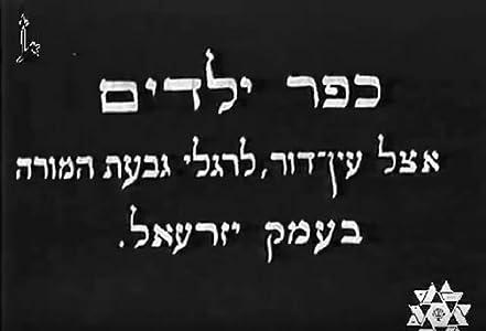 Kfar Yeladim by