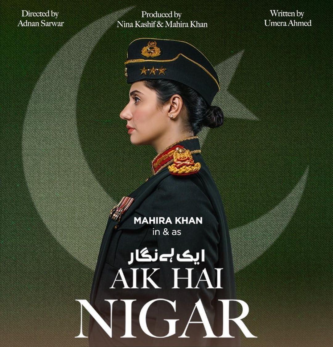 Aik Hai Nigar 2021 Urdu 480p HDRip 310MB Download
