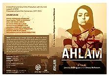 Ahlam (2015)