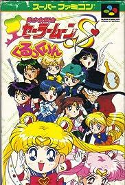 Bishoujo Senshi Sailor Moon S Kurukkurin Poster