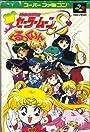 Bishoujo Senshi Sailor Moon S Kurukkurin