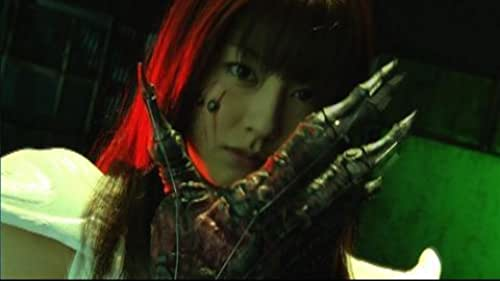 Trailer for Mutant Girls Squad