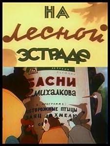 Watch all movies 4 free Na lesnoy estrade by Anatoliy Reznikov [640x960]