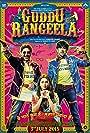 Guddu Rangeela isnt frivolous it is a much larger film - Amit Sadh