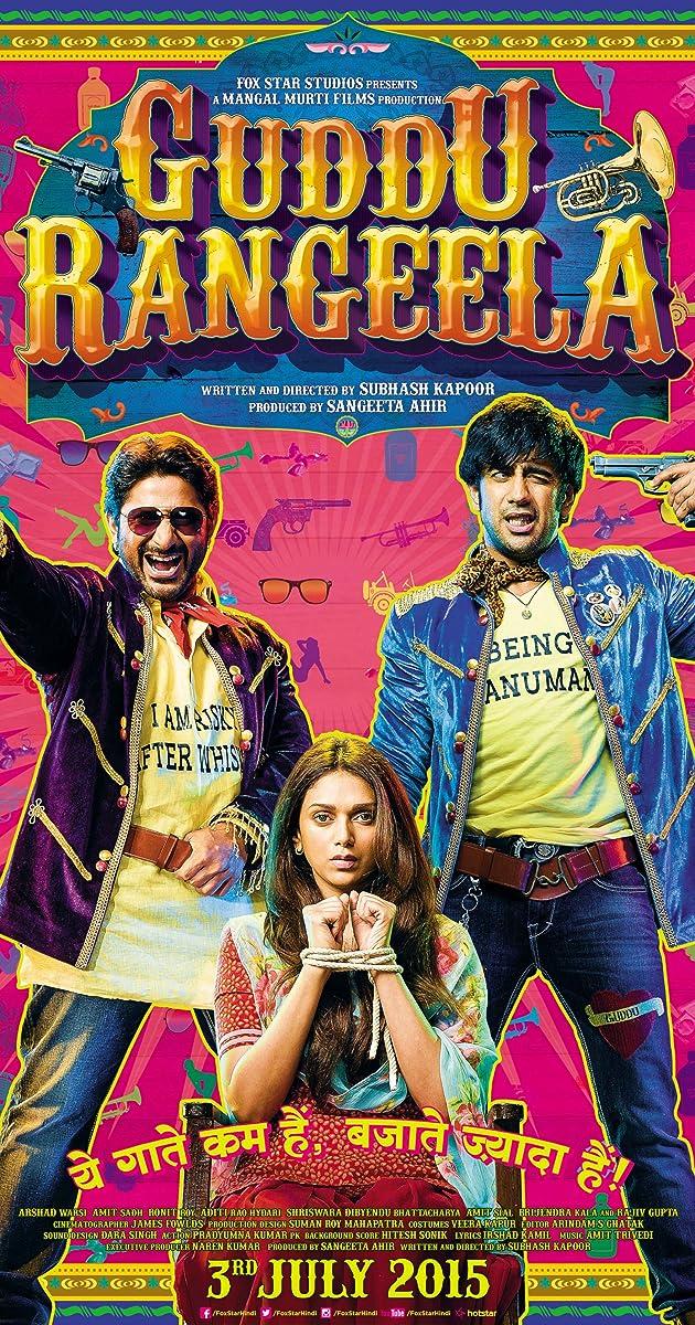 Guddu Rangeela (2015) - Guddu Rangeela (2015) - User Reviews