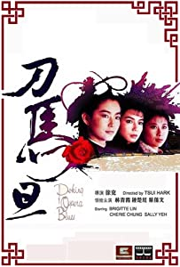 Peking Opera Blues full movie hd 720p free download