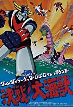 Grendizer, Getter Robo G, Great Mazinger: Decisive Battle! Great Sea Beast
