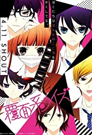 Fukumenkei Noise Poster