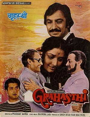 Grahasthi movie, song and  lyrics