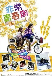 Fei seung ching chun kei Poster