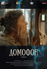 Domofon Poster