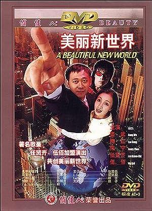 Hong Tao A Beautiful New World Movie
