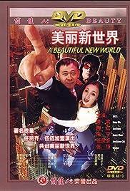 A Beautiful New World Poster