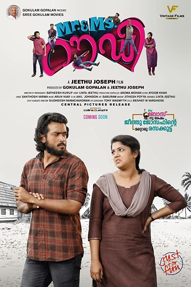 Mr. & Ms. Rowdy 2019 Malayalam 400MB DVDRip ESub Download