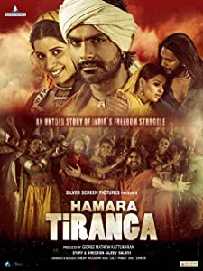 Website to watch international movies Hamara Tiranga by [720pixels]