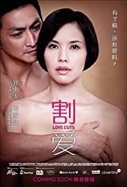Love Cuts Poster