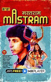 Mastram (2020– )