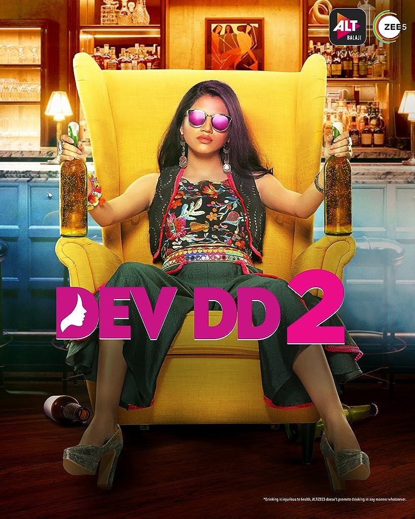 Dev DD – Season 2