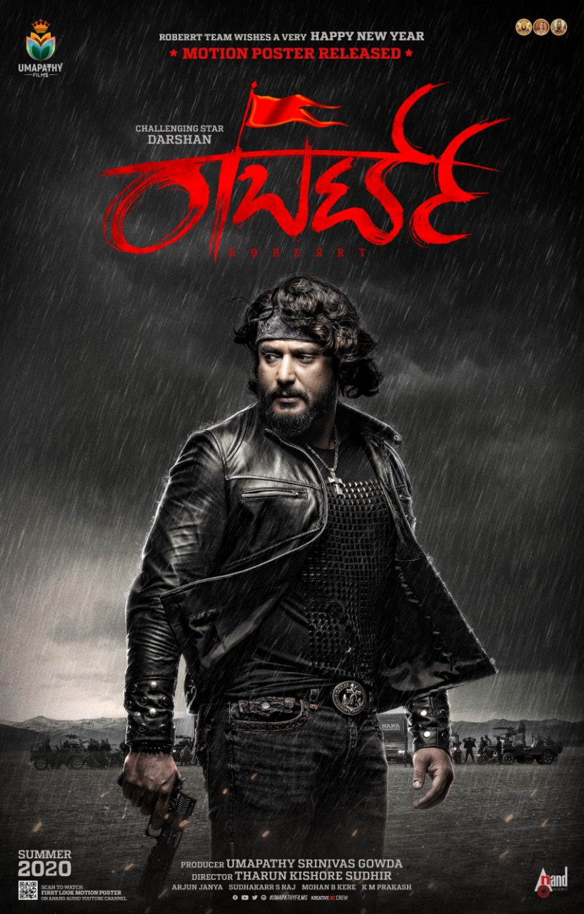 Roberrt 2021 Kannada 720p AMZN HDRip ESub 1.4GB Download