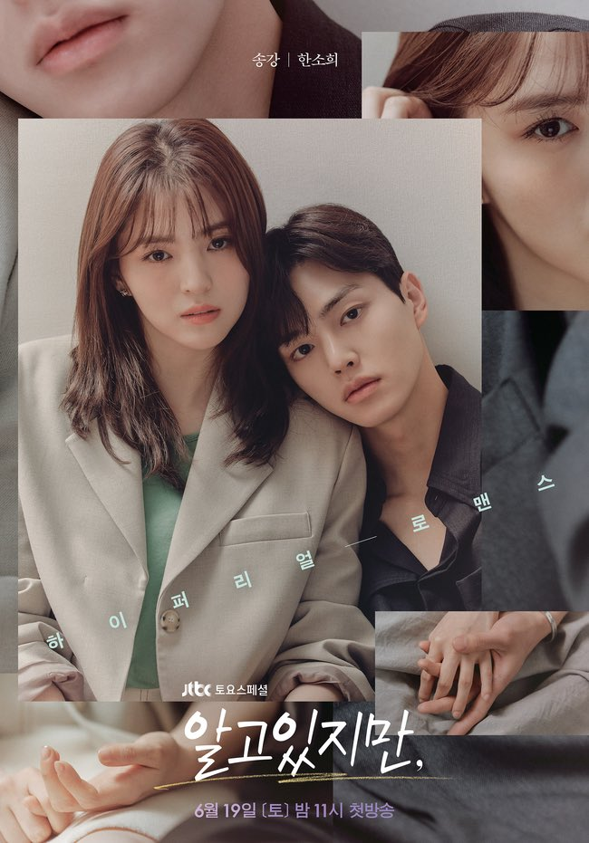 It depicts a hyper realistic romance between a man who is annoyed with relationships but likes to flirt and a woman who wants to date but does not believe in love.