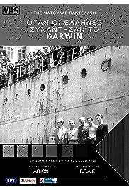 When Greeks arrived in Darwin