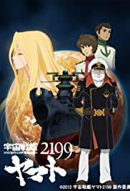 Star Blazers 2199 Poster