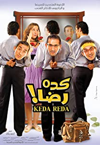 All full movies downloads Keda Reda Egypt [1680x1050]