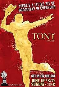 The 62nd Annual Tony Awards (2008)