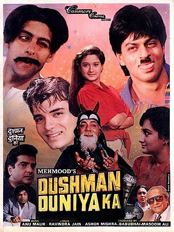 Любовь и ненависть / Dushman Duniya Ka / 1996