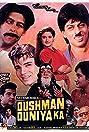 Dushman Duniya Ka (1996) Poster