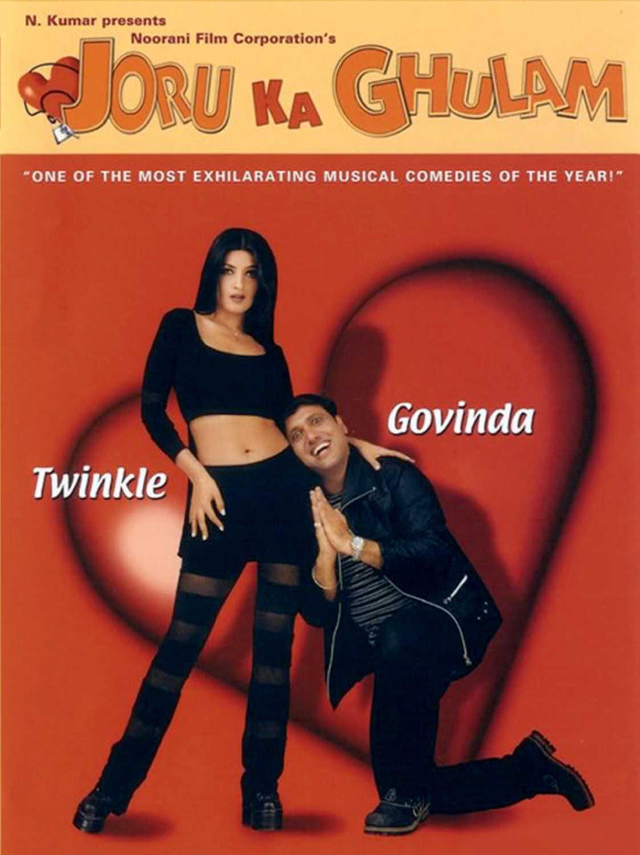 Joru Ka Ghulam (2000) - Photo Gallery - IMDb