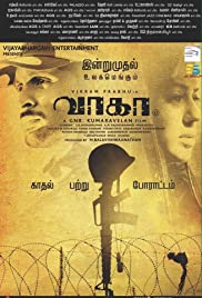 Wagah(2016) Poster - Movie Forum, Cast, Reviews