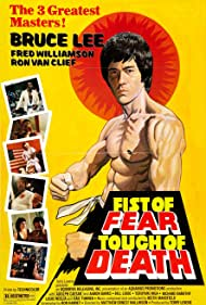 Fist of Fear, Touch of Death (1980) Poster - Movie Forum, Cast, Reviews