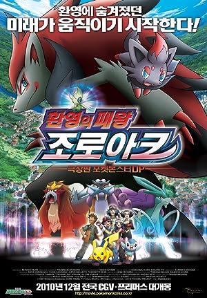 Pokemon Zoroark Master Of Illusions 2010 Putlocker123 Putlockers New Website 2019 123movies Gostream