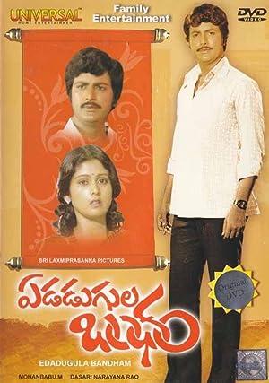 Jayasudha Edadugula Bandham Movie