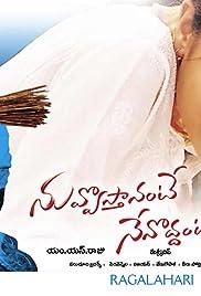 Nuvvostanante Nenoddantana(2005) Poster - Movie Forum, Cast, Reviews