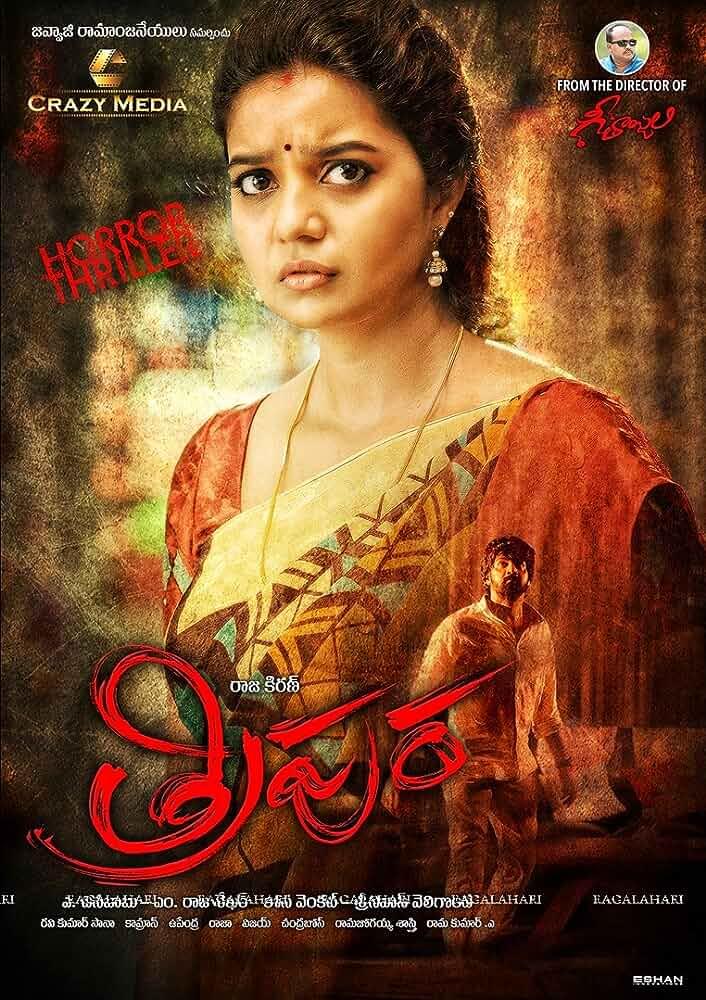 Tripura (2015) 720p HEVC UNCUT HDRip x265 ESubs [Dual Audio] [Hindi or Telugu] [700MB] Full South Movie Hindi
