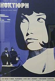 Noktirne (1966)